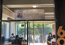 esporcu-crazyhubs-istanbulda-bahcesehir-universitesi-oyun-laboratuvari-bug-lab-egitimleri-basladi